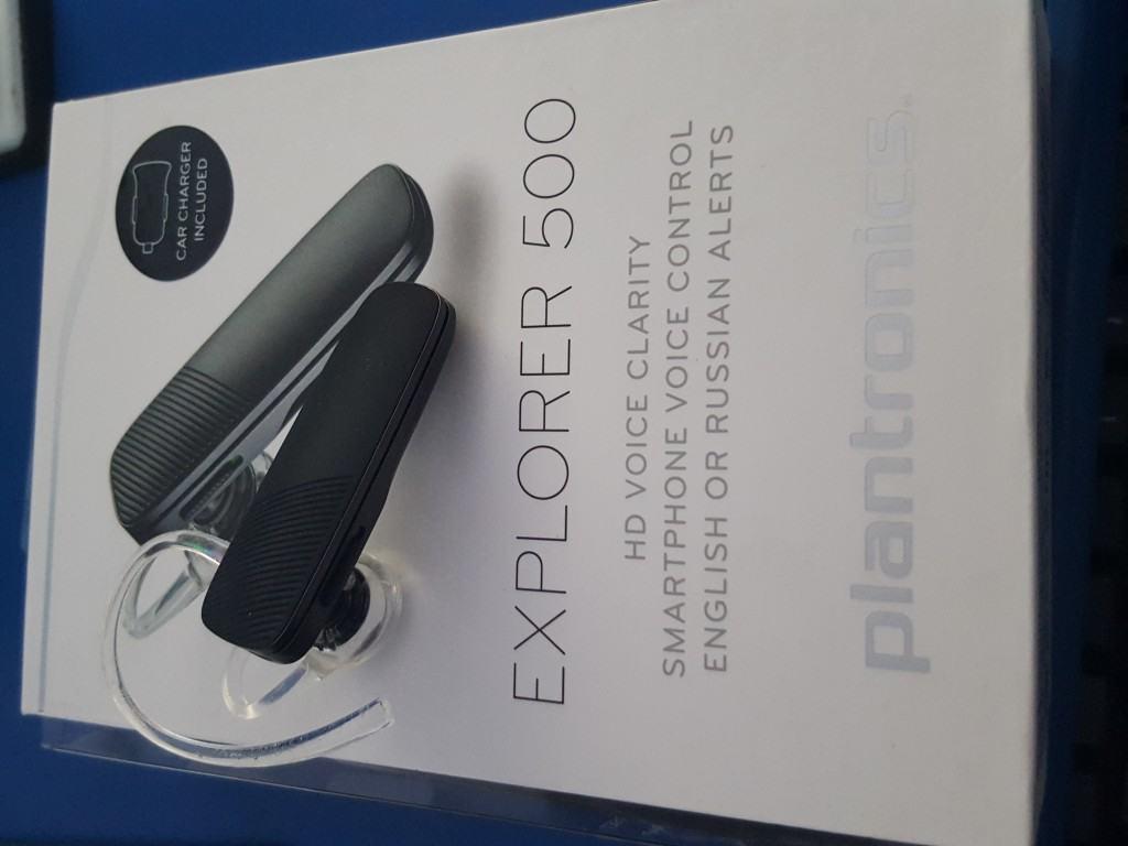 Explorer-500
